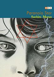 Paranoia Star, de Suehiro Maruo
